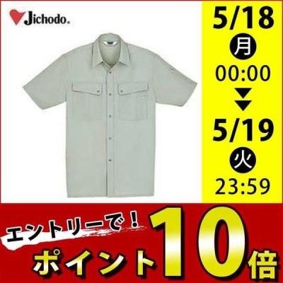 作業服 作業着 自重堂 春夏作業服 半袖シャツ 108 刺しゅう ネーム刺繍
