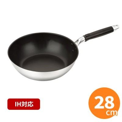 MTI IHミラー炒め鍋28cm