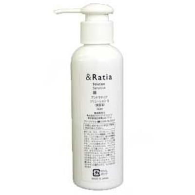 送料無料&Ratia アンドラティア 業務用 ソリューションS/美容液 マイルド 美容 健康 フェイスケア スキンケア 肌ケア
