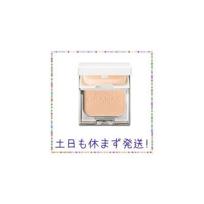資生堂 リバイタル グラナス コンパクト ケースD