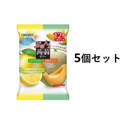 ぷるんと蒟蒻ゼリーパウチ シチリアレモン+北海道メロン 5個セット