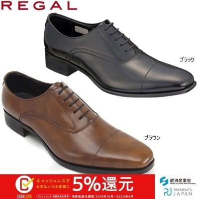 リーガル 靴 ビジネスシューズ business shoes メンズ Men's ストレートチップ REGAL 725R AL 日本製