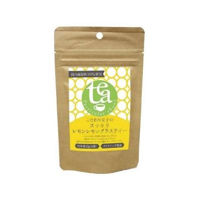 小川生薬 こだわり女子のスッキリレモングラスティー 2g×6袋 テトラバッグ