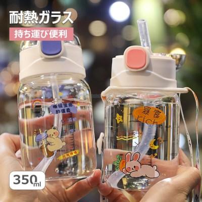 水筒 夏 直飲み  水筒 軽い 便利 オシャレ 子供 大人 大容量 運動水筒  運動 ヨガ 体操