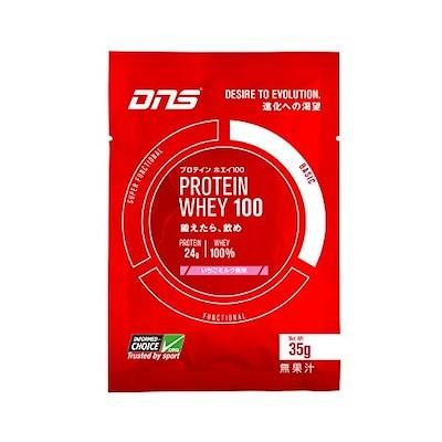DNS プロテイン ホエイ100 いちごミルク風味 350g(35gx10袋) たんぱく質 筋トレ
