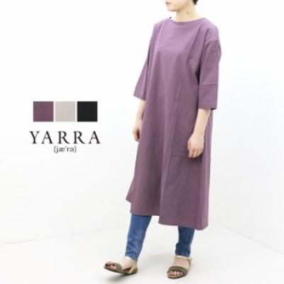 [SALE セール・30%OFF]ヤラ YARRA コットンタイプライターワンピース YR-201-018 2020春夏 無地 ロング丈 ワイド 日本製[返品・交換不可]