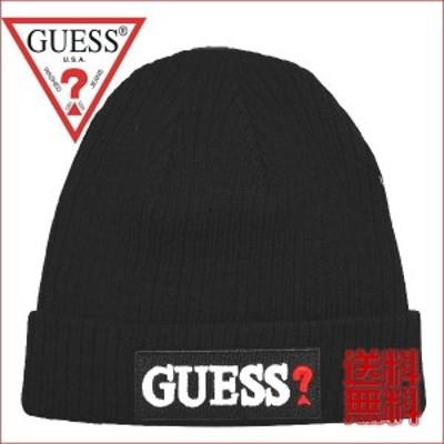 ゲス ニット帽 GUESS ブラック ロゴ AI4A-8859DS ギフト プレゼント クリスマス