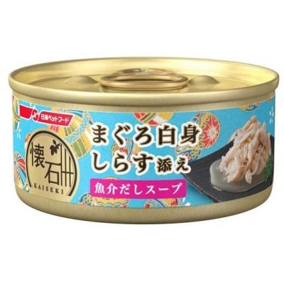 懐石缶まぐろ白身 しらす添え 魚介だしスープ(KC6)60g 日清ペットフード (TC) キャットフード ペットフード ウェットフード 猫 猫缶