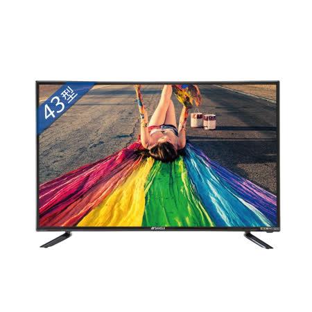 (含運無安裝)SANSUI山水43吋安卓9.0連網4K電視SLED-439VT