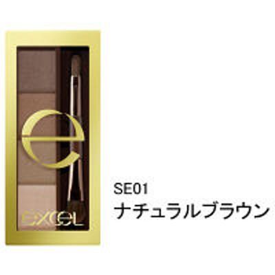 常盤薬品工業サナ excel(エクセル) スタイリングパウダーアイブロウ SE01(ナチュラルブラウン) 常盤薬品工業