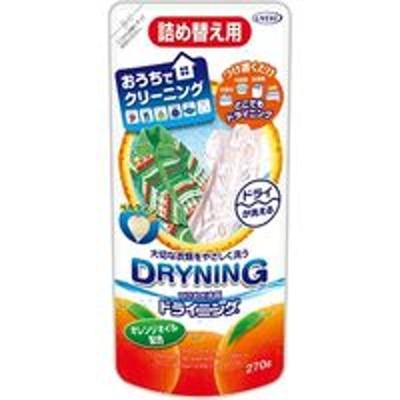 UYEKI【セール】在庫限り!UYEKI ドライニング 衣類用つけおき洗剤 ゲルタイプ ドライマーク・ウールの衣類洗い 詰め替え 270g