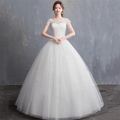 ウェディングドレス ロングドレス 格安 ウエディングドレス ドレス 二次会 花嫁 披露宴 結婚式 フォーマルドレス 編み上げタイプ 白 オシャレ