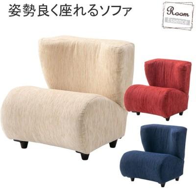 ポータブルチェア ソファ ローソファ 椅子 イス いす ソファ オットマン 木フレーム ラタン ソファ ダイニング椅子 ダイニング チェアー デスクチ