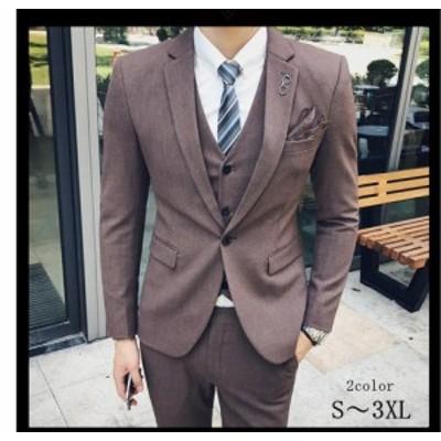 3ピーススーツ メンズスーツ 大きいサイズ 2020新作 ビジネス 1つボタンスーツ フォーマル 発表会 結婚式 司会 紳士服 就職活動 披露宴