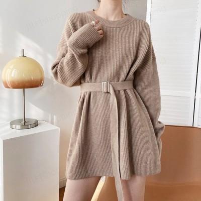トップス ニットチュニック 大人可愛い レディース カラバリ豊富 体型カバー ゆったり長袖 暖か ニット セーター トップス シンプル 無地 おしゃれ
