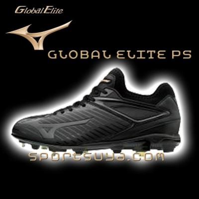 送料無料、縫いP無料、ミズノグローバルエリートPS、とっても足にフィット、11GM181100、26.5cm