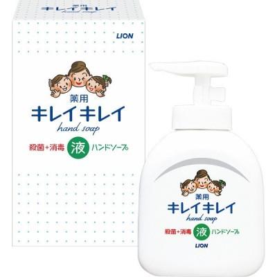 ライオン キレイキレイ 薬用液体ハンドソ−プ(250ml箱入) キレイ250液 箱N