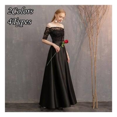 パーティードレス ロング 結婚式 お呼ばれ ドレス 黒 ロングドレス 演奏会 袖あり ドレス フォーマル レース 20代 30代 40代 50代 大きいサイズ