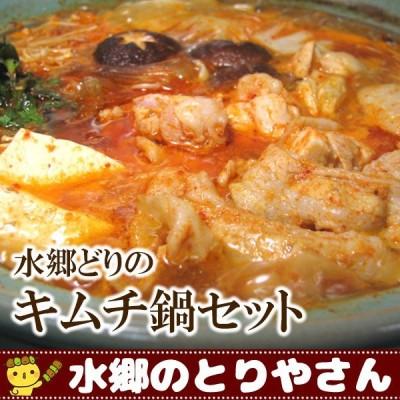 チゲ鍋 韓国風 キムチチゲ鍋用肉とスープのセット キムチ鍋