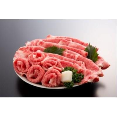 SF0015  冷凍 山形牛ロースすき焼き用(720g)