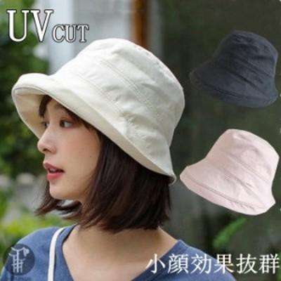 バケットハット 帽子 レディース 日よけ帽子 ハット シンプル 大人 無地 つば広帽 つば広 春夏 紫外線対策 代引不可