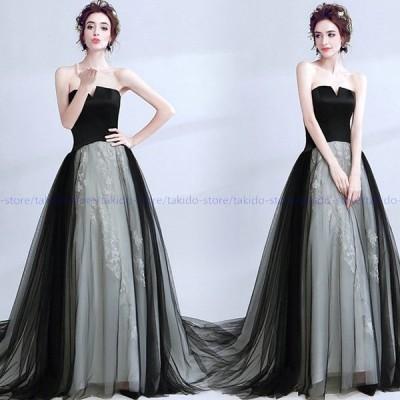 パーティードレス ロング丈 結婚式 ロングドレス ドッキング ウェディングドレス お呼ばれ パーティドレス 二次会 ベアトップ レースアップ ドレス 黒