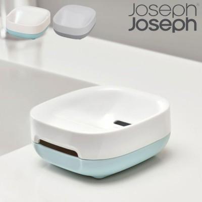 石けん置き おしゃれ スリム 石鹸皿 穴あき 収納小物 ソープディッシュ ソープトレー Joseph Joseph 70511 70502