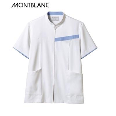 MONTBLANC ジャケット(半袖)(男性用) ナースウェア・白衣・介護ウェア