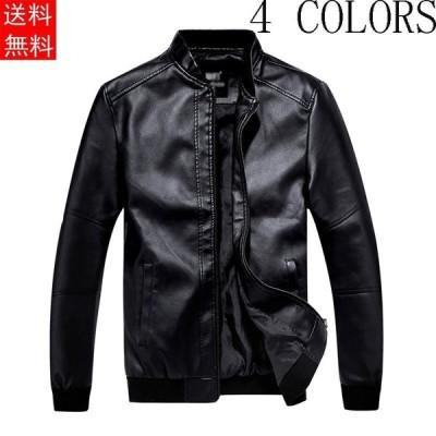 スタジャン メンズ ジャケット 長袖 ファッション ブルゾン 野球服 スプリングコート 薄手 カジュアル