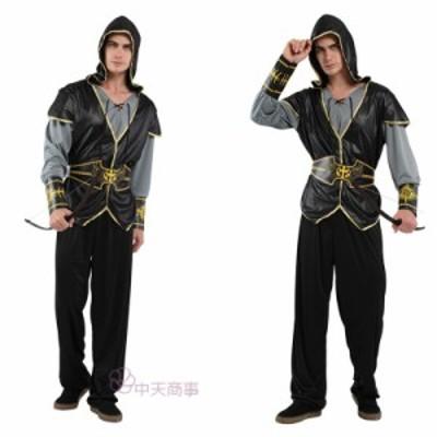ハロウィン プリンス  パーティー コスプレ 王子 コスチューム メンズ 大人用 ハンター ステージ仮装