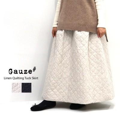ガーゼ Gauze# リネンキルティングタックスカート G550 レディース 秋冬 ロングスカート カジュアル