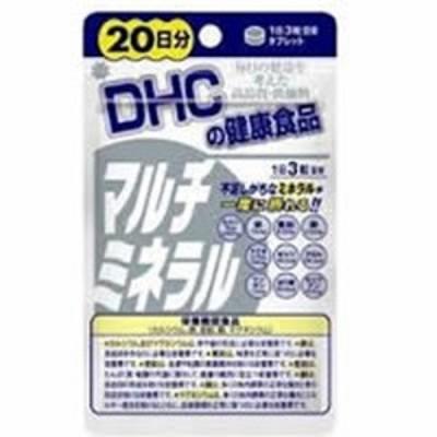【ゆうパケット配送対象】DHC マルチミネラル 20日分 (サプリメント/サプリ)(メール便)