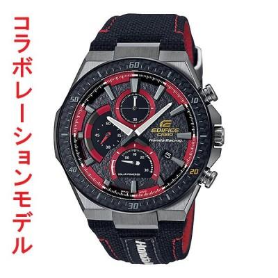 カシオ エディフィス ソーラー 腕時計 CASIO EDIFICE ホンダレーシング コラボ 男性用 EFS-560HR-1AJR