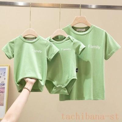親子お揃い服半袖Tシャツ男の子女の子ママパパ親子ペアルックペア子供服キッズシャツ親子コーデ夏