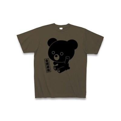 「金運最強」招き熊 Tシャツ(オリーブ)