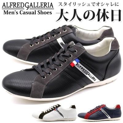 スニーカー メンズ 靴 黒 白 ブラック ホワイト ネイビー 軽量 軽い ALFRED GALLERIA AG1800 5営業日以内に発送