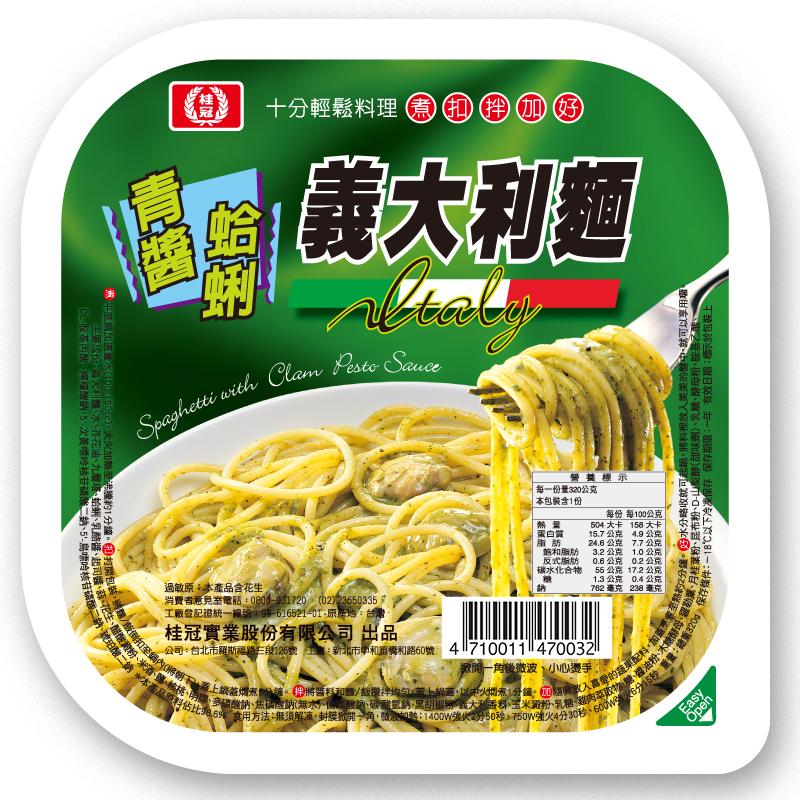 桂冠青醬蛤蜊義大利麵