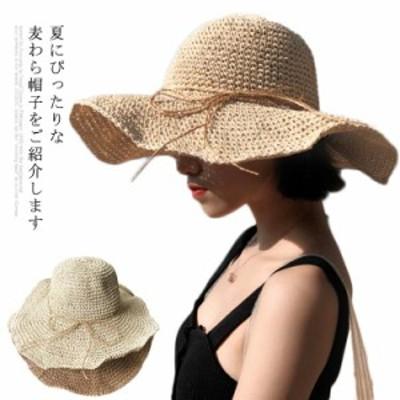麦わら帽子 レディース つば広帽子 ハット つば広 麦わら 透かし編み 小顔効果 日よけ対策 お洒落 リゾート カジュアル 旅行 海辺 夏物