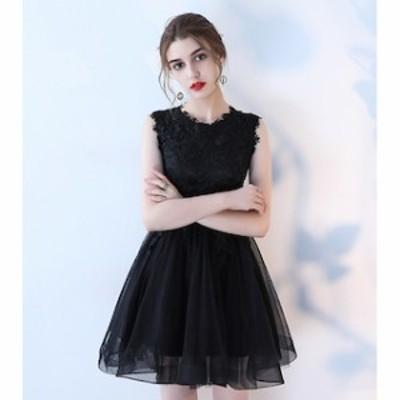 パーティドレス 二次会 結婚式 ドレス お呼ばれ ワンピース 20代 30代 大きいサイズ 【T002-HALN0228】