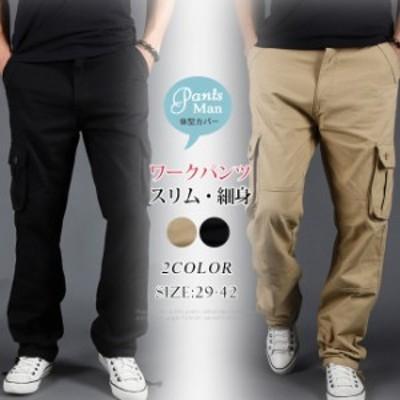 カーゴパンツ ワークパンツ メンズ カジュアルパンツ ツイルパンツ チノパン 綿パンツ スリムフィット ストレッチ ボトムス 大きいサイズ