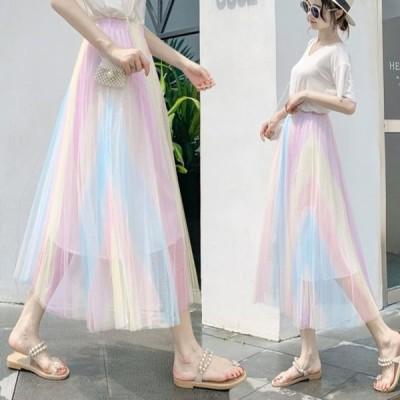 スカート チュール シースルー 透け感 虹色 レインボー グラデーション イレギュラー プリーツ ロング