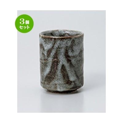 3個セット 長湯呑 和食器 / 青志野切立湯呑 寸法:6.5 x 8.5cm ・ 150cc