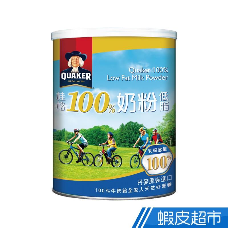 桂格 100%低脂奶粉 1500g/罐  現貨 蝦皮直送
