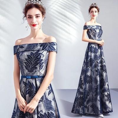 カラードレス ウェディングドレス ロングドレス パーティードレス 演奏会用ドレス 大人 ステージ衣装 花嫁ドレス 編み上げ イブニングドレス