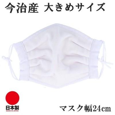 今治産タオル マスク パープル 超敏感肌用 日本製 大きめサイズ 大きい マスク 大きめ 男性 L XL 洗える 抗菌 ゴム 通気性 吸水速乾 耳が痛くなりにくい