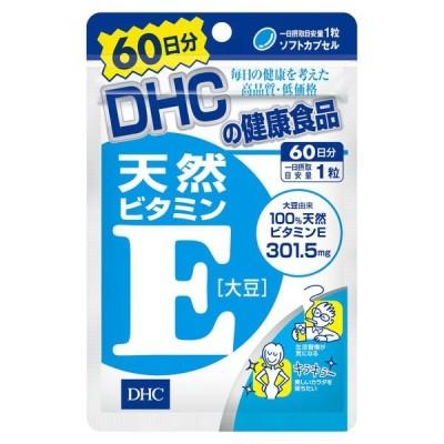 DHC 天然ビタミンE大豆 301.5mg 60日分/60粒 ディーエイチシー サプリメント