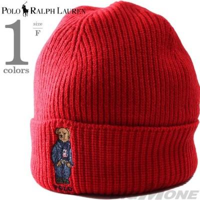 メンズ POLO RALPH LAUREN ポロ ラルフローレン 刺繍入り ニット キャップ ニット帽 USA直輸入 pc0492