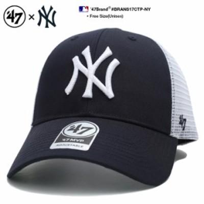フォーティーセブンブランド 47BRAND 帽子 キャップ メッシュキャップ CAP メンズ レディース 紺白 男女兼用 b系 ヒップホップ ストリー