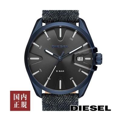 9000円以上で700円クーポン有り!5/7(金)まで!ディーゼル 腕時計 メンズ エムエスナイン 44mm グレー/ネイビー デニムレザー DIESEL MS9 DZ1932 あすつく