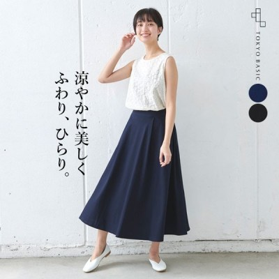 フレアスカート ロング ロングスカート 強撚コットン100% タックフレアスカート 日本製 40代 50代 60代 綿100 接触冷感 TOKYOBASIC